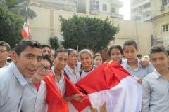 مظاهر الاحتفال في مرحله التعليم الاساسي بعنوان #في حب مصر#